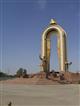 Somoni-monumentti